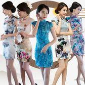 短款旗袍復古立領旗袍裙 時尚性感夏季洋裝日常裙 初語生活