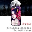 [Y12s 軟殼] Sugar 糖果 Y12s手機殼 外殼 保護套 美女般若