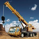 超大號遙控吊車電動玩具車充電男孩汽車遙控車兒童吊機工程車模型