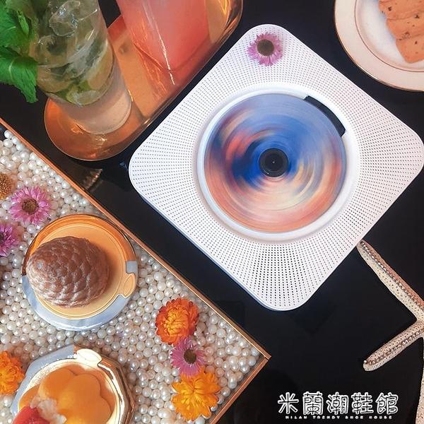 CD音響 壁掛CD機復古CD播放機藍芽音響ins便攜式迷你專輯播放器 618大促銷YYJ