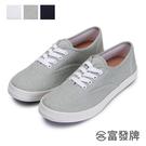 【富發牌】學院休閒感布面休閒鞋-米/深藍...