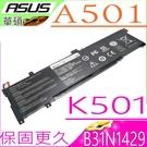 ASUS B31N1429 電池(保固最久)-華碩 A501,K501,A501LB,A501LU,A501LX,K501LB,K501LX,K501UB,K501UX