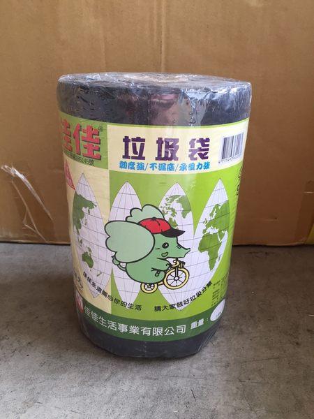 **好幫手生活雜鋪** 佳佳垃圾袋3公斤-----垃圾桶.垃圾袋