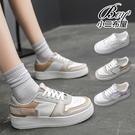 女休閒鞋 時尚撞色小白鞋厚底增高板鞋【JPG99136】