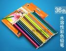 TwinS馬利36色【水溶性】彩色鉛筆 現在買盒內還送1支描邊勾繪水彩筆【秘密花園 學生禮物】