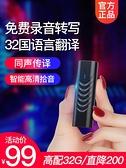 諾必行AI智能錄音筆R3專業高清降噪會議錄音器語