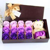 漸變拼色12朵香皂花禮盒肥皂玫瑰花鐵盒套裝創意禮物 sxx1889 【衣好月圓】