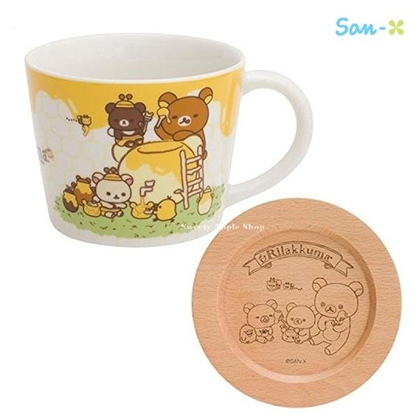 日本限定 Rilakkuma  拉拉熊 家族 森の収穫祭 附木製蓋/墊 陶瓷 馬克杯 套組(蜂窩款)