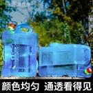 儲水桶純凈水桶戶外車載家用飲水機帶龍頭大容量便攜家用手提礦泉儲水桶YJT 快速出貨