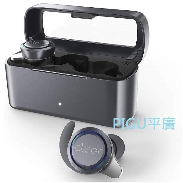 平廣 Cleer Ally 質感灰 降噪 藍芽耳機 真無線 IPX5 藍芽5.0 apt-X 公司貨保一年