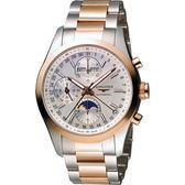 【滿額禮電影票】LONGINES 浪琴 Conquest 月相計時機械腕錶/手錶-銀x玫瑰金/42mm L27985727