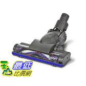 [104美國直購] Dyson DC35 DC34 Animal 專用 920453-07 Motorized floor tool 碳纖維電動渦輪吸頭 _CB2