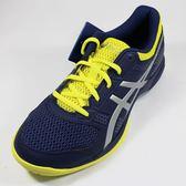 [陽光樂活](A3) Asics 亞瑟士 GEL-ROCKET 8 男排球鞋 高抓地力 緩衝-B706Y-426 深藍x黃