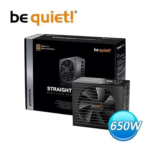 【台中平價鋪】全新Be quiet! Stright Power 11 (E11) 650W金牌 全模組 電源供應器