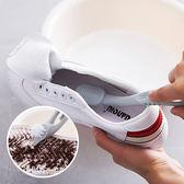 清潔 北歐風多功能雙頭鞋刷 小白鞋 【IAA060】收納女王