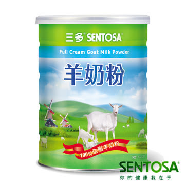 三多羊奶粉800g