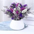 云南干花混搭花束帶花瓶客廳擺件家居裝飾擺設小清新 插花滿天星