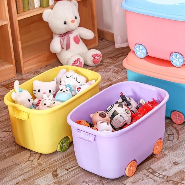 兒童玩具收納箱家用塑料裝零食的收納盒寶寶衣服整理箱儲物箱大號