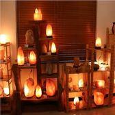 鹽燈 鹽燈喜馬拉雅水晶鹽燈鹽晶燈負離子礦物燈歐式創意裝飾台燈床頭燈 玩趣3C