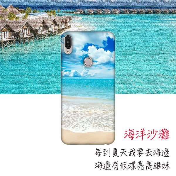 [ZB602KL 軟殼] ASUS ZenFone Max Pro (M1) ZB601KL X00TDB 手機殼 外殼 保護套 陽光沙灘