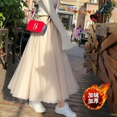 網紗裙 2021秋冬季紗紗裙配毛衣衛衣加絨加厚半身裙子長款超仙網紗仙女裙 歐歐