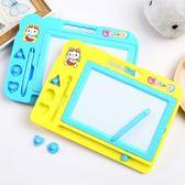 兒童畫畫板磁性寫字板寶寶嬰兒1-3歲2幼兒小孩玩具磁力彩色涂鴉板wy