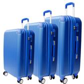 【YC Eason】皇家系列可加大海關鎖款ABS硬殼行李箱(20+24+28吋-漾藍)