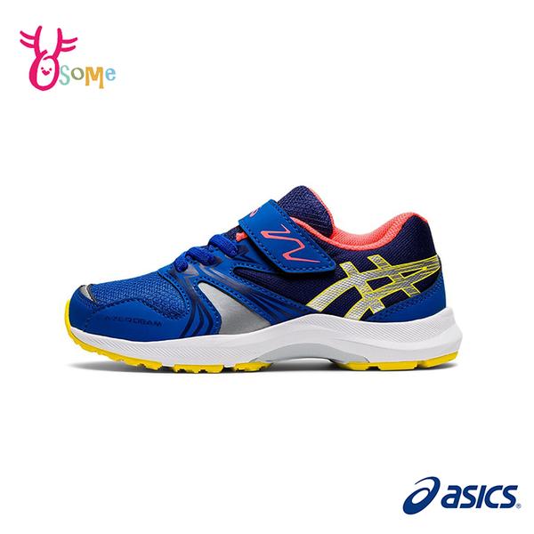 ASICS童鞋 男童慢跑鞋 LAZERBEAM KA-MG 耐磨底 跑步鞋 運動鞋 亞瑟士 魔鬼氈 C9191#藍色