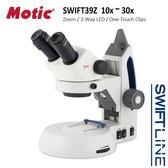【Motic 麥克奧迪】Swift Line 速捷系列 Swift39Z 10x~30x 雙眼LED蓄電三光源解剖實體顯微鏡