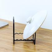 鍋蓋架 碗碟架 收納架 鐵藝 瀝水架 日式鐵藝家居 砧板架 蓋盤瀝水架(小)【L071-2】慢思行