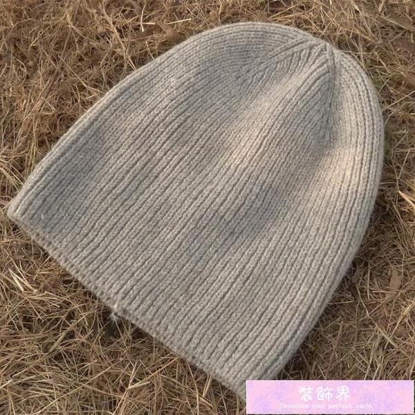 毛帽 羊毛帽秋冬男女情侶款毛線針織帽 圓頂帽純色雅痞流氓帽MG HM帽子 裝飾界