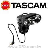 日本 達斯冠 TASCAM TM-2X 數位單眼相機專用 X-Y立體聲高音質收音 麥克風 公司貨