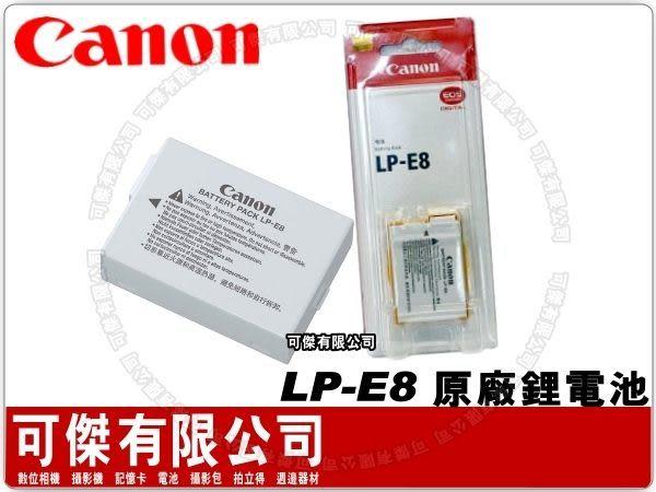 可傑- CANON 550D 600D 原廠 鋰電池 LP-E8 EOS 550D Kiss X4 600D