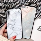 IPHONE X/8/7/6系列 質感大理石紋鋼化玻璃背板軟邊手機殼(四色)【CAS255】