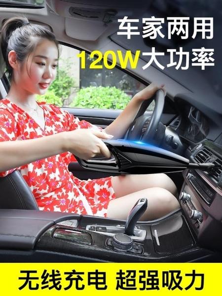 車用無線充電汽車內家用兩用專用小車型大功率強力迷你 亞斯藍