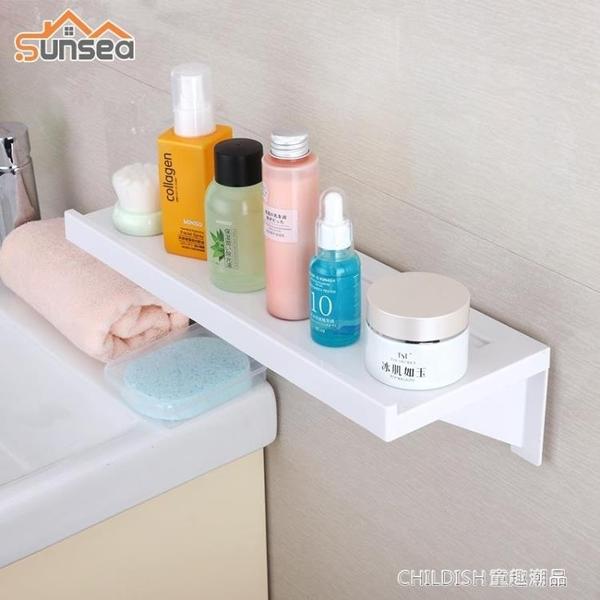 浴室置物架 衛生間置物架壁掛 吸盤浴室置物架免打孔 洗漱臺廁所洗手間吸壁式 童趣潮品