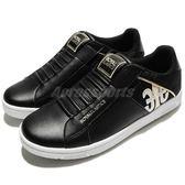 Royal Elastics 休閒鞋 Icon Alpha 黑 金 刺繡設計 無鞋帶設計 皮革鞋面 男鞋【PUMP306】 02081993