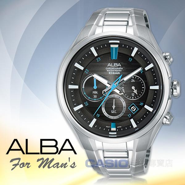ALBA 雅柏 手錶專賣店   AT3C09X1 三眼計時男錶 不鏽鋼錶帶 防水100米 日期顯示  全新品