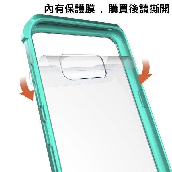IPhone7 i6s i6 4.7 Plus 5.5 透明鎧甲 全包 手機殼 防摔殼 保護殼 軟邊 後硬殼 透明殼