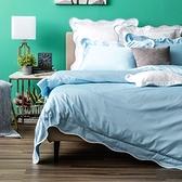HOLA 艾薇菈埃及棉波浪款系列 歐式枕套 2入 天藍