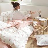 小日子純棉床包被套組-雙人-小草莓【BUNNY LIFE 邦妮生活館】