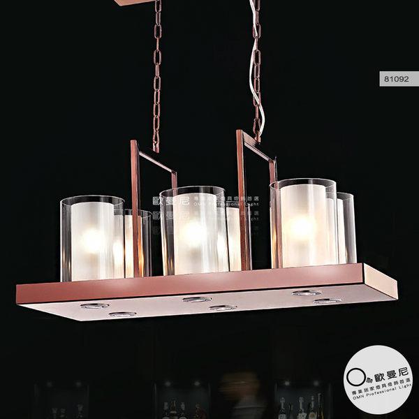 吊燈★現代工業風 簡約金屬玻璃燭台造型 6燈 吊燈✦燈具燈飾專業首選✦歐曼尼✦