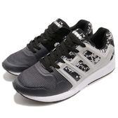 DIADORA 慢跑鞋 黑 灰 水晶TPU輕跑鞋 透氣網布 超輕量大底 運動鞋 男鞋【PUMP306】 DA8AMC5950