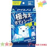 【京之物語】現貨-日本製造北極熊極涼感大尺寸濕紙巾 薄荷味 涼爽 止汗巾