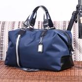 旅行包 男手提行李包 潮商務出差旅游行李袋 旅行袋女 運動健身包 BLNZ 免運