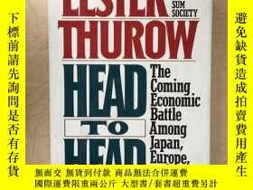 二手書博民逛書店HEAD罕見TO HEAD: THE COMING ECONOM