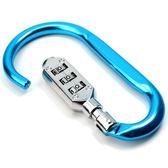 【全館】現折200弧形密碼鎖/登山扣型 帶鎖D型登山扣 密碼鎖掛鎖行李箱鎖 快掛扣