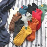 純棉襪淺口女生襪子日系可愛船襪