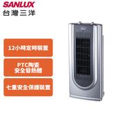 SANLUX台灣三洋 陶瓷電暖器 R-CF625HTA