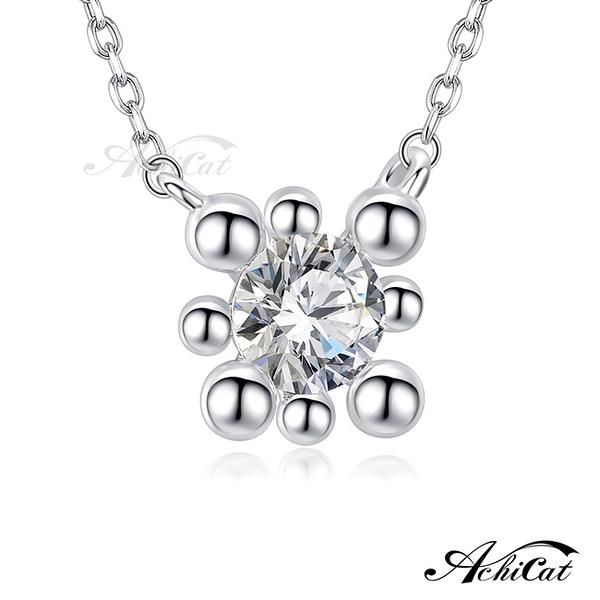 AchiCat 925純銀項鍊 完美世界 單鑽項鍊 女項鍊 鎖骨鍊 生日禮物 情人節禮物 CS7122